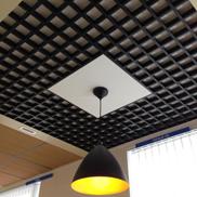 Потолок Грильято GL-15 100х100 черный Албес