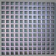 Потолок Грильято GL-15 50х50 металлик Албес