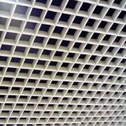 Потолок Грильято стандартный 120х120 белый Албес