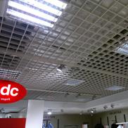 Потолок Грильято стандартный 150х150 белый Албес