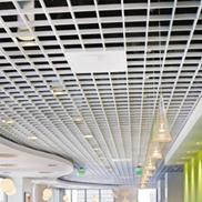 Потолок Грильято стандартный 200х200 белый Албес