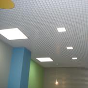 Потолок Грильято стандартный 50х50 белый Албес