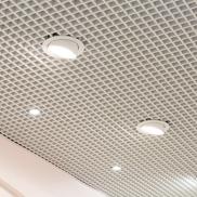 Потолок Грильято стандартный 60х60 белый Албес