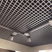 Потолок Грильято стандартный 60х60 металлик Албес
