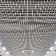 Потолок Грильято стандартный 75х75 белый Албес