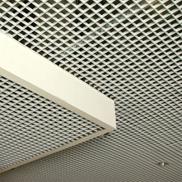 Потолок Грильято стандартный 86х86 белый Албес