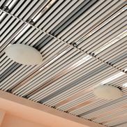 Реечный потолок V-образный Албес