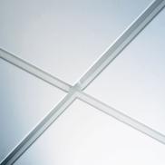 Кассетный потолок Metal Lay-In Bioguard Armstrong