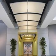 Потолок - фрагмент Optima Curved Canopy Armstrong
